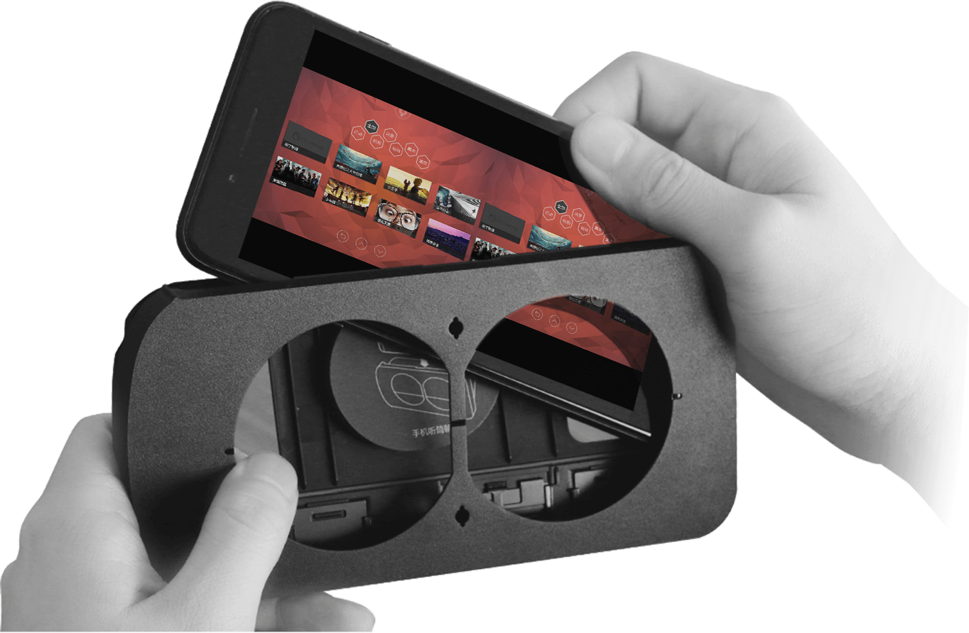 PicoVR手机VR App VR影视 VR游戏